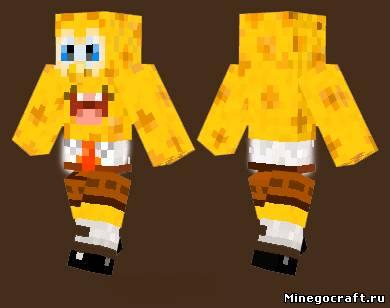 Скачать скин Спанч Боба для Minecraft