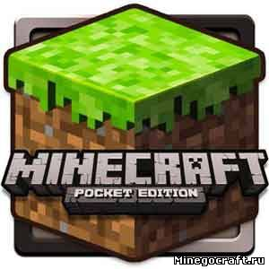 Minecraft Pocket Edition скачать
