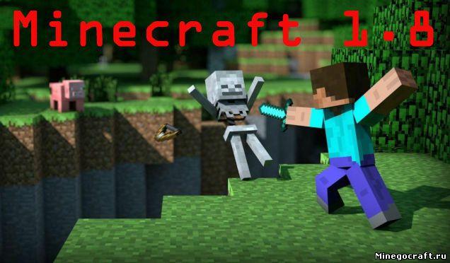 Обновление Minecraft до 1.8