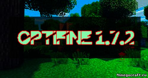 Optifine 1.7.2