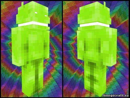 Скин Андроида для Minecraft