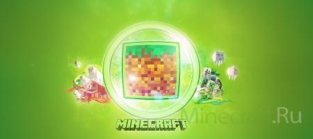 Как создать карту в Minecraft