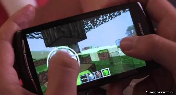 Скачать Майнкрафт на андроид